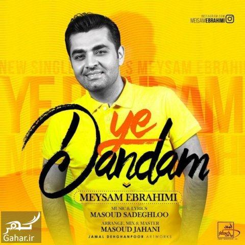 yedandam ebrahimi دانلود آهنگ یه دندم میثم ابراهیمی