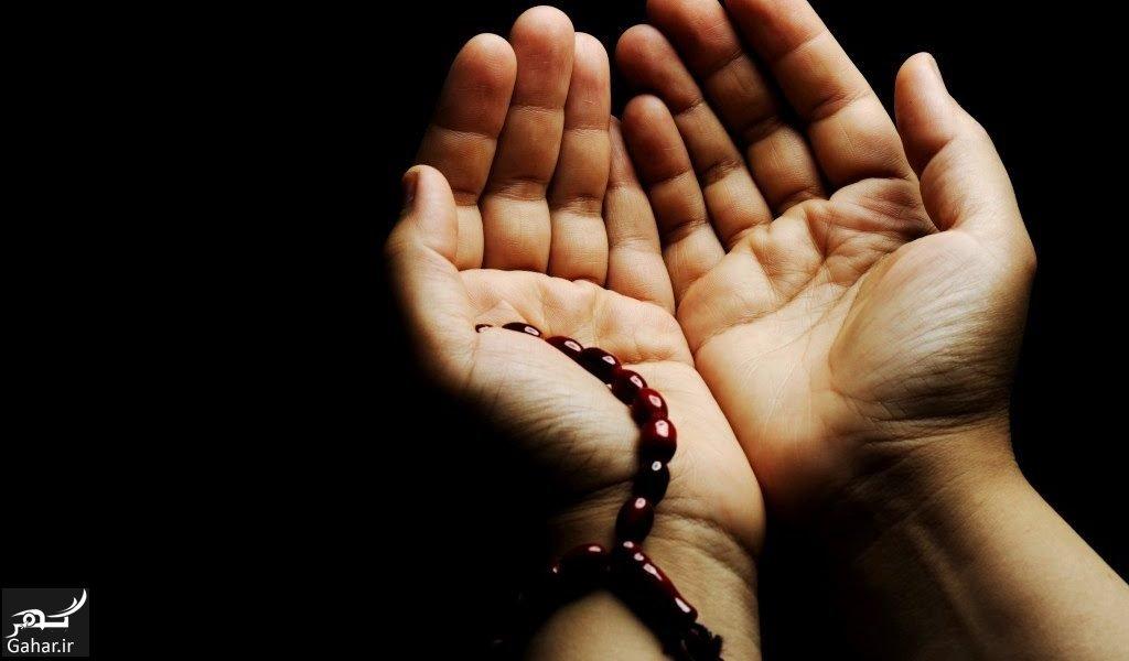 43 1 1024x600 دعای مجرب برای رفع فقر و تنگدستی