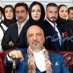پخش سریال ممنوعه ممنوع شد! ابتذال دلیل توقیف ممنوعه