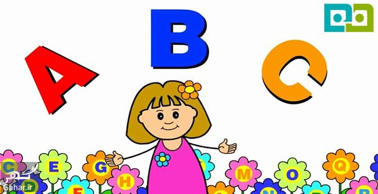 amuzesh zaban koodak روش های آسان برای آموزش زبان انگلیسی به کودکان