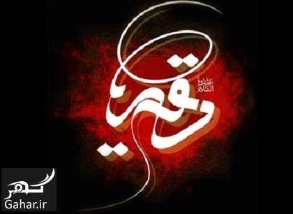 hazratroghaye roze متن روضه حضرت رقیه (5 متن زیبا روضه حضرت رقیه)