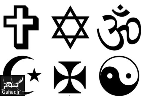 mataleb gahar.ir 13 shahrivar 97 1 معرفی همه ادیان ابراهیمی