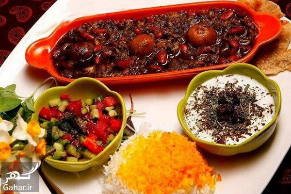 mataleb www.gahar .ir 02.07.97 1 رازهای پخت قورمه سبزی خوشمزه