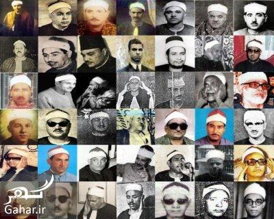 معروف ترین قاریان قرآن در ایران, جدید 1400 -گهر