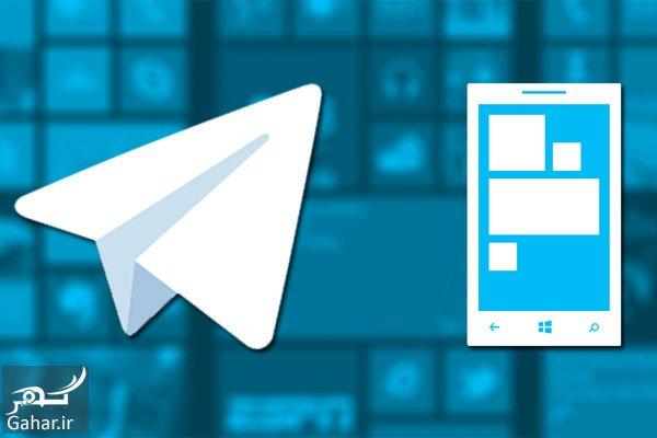 mataleb www.gahar .ir 17.06.97 3 آموزش ساخت آرشیو در تلگرام