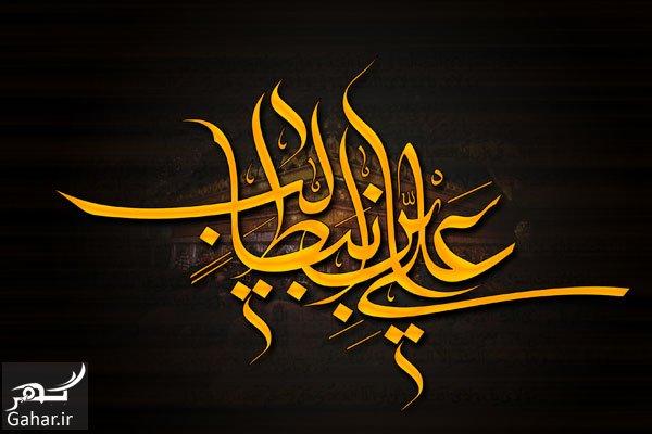 mataleb www.gahar .ir 22.06.97 13 داستان و معما تقسیم ارث حضرت علی (ع)