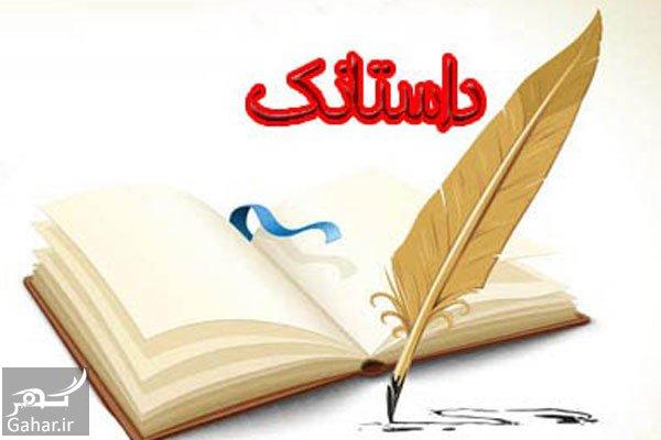 mataleb www.gahar .ir 22.06.97 3 چند داستان کوتاه از بهلول