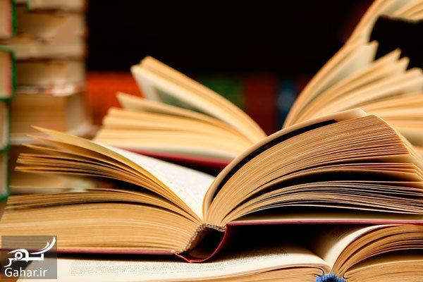 mataleb www.gahar .ir 26.06.97 3 راهنمای برنامه ریزی برای سال تحصیلی جدید