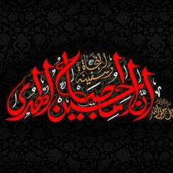 کارهای حرام در ماه محرم و صفر