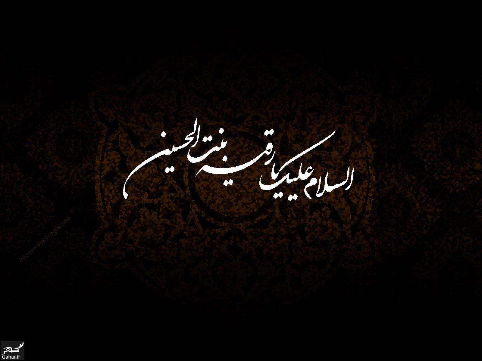 mataleb www.gahar .ir 28.06.97 5 کرامات و معجزات حضرت رقیه (س)