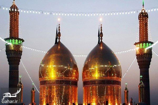 mataleb www.gahar .ir 29.06.97 10 با شهر کاظمین عراق بیشتر آشنا شوید