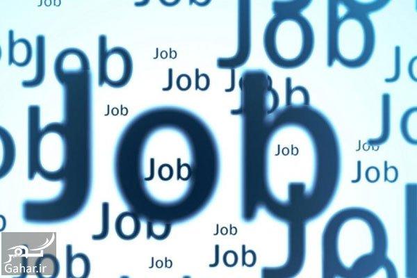فهرست شغل های پردرآمد در ایران, جدید 1400 -گهر