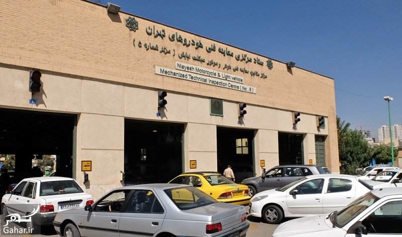 n82857870 72230853 هزینه و مدارک مراکز معاینه فنی تهران