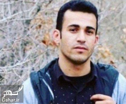 بیوگرافی رامین حسین پناهی, جدید 1400 -گهر