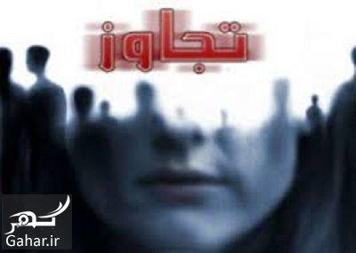 tajavoz 2 تجاوز گروهی به زنان در باغی در فارس