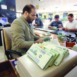جزئیات وام ۲۰ میلیونی فرهنگیان در بانک مهر