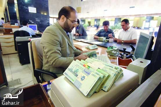 vam جزئیات وام 20 میلیونی فرهنگیان در بانک مهر