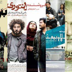دستمزدهای میلیاردی در سینمای ایران!