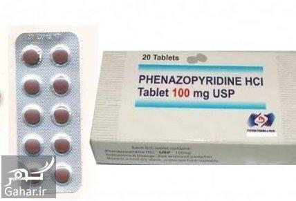 19846 1514649935283 قرص فنازومکس + موارد مصرف و عوارض قرص فنازومکس