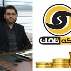 جزئیات عجیب و جدید سکه ثامن ، سود ۷ میلیاردی یک کاربر!