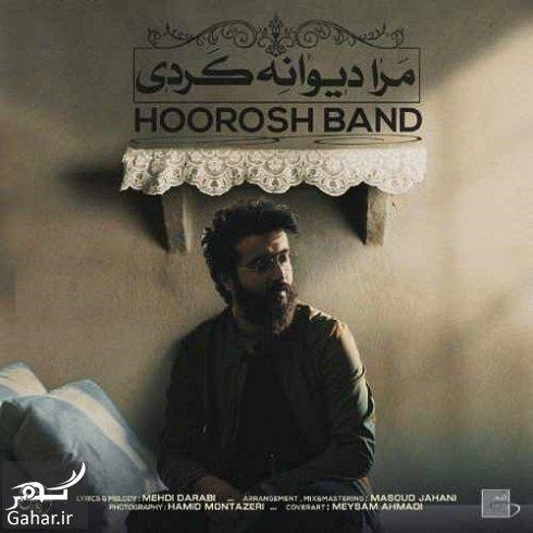 Hoorosh Band دانلود آهنگ مرا دیوانه کردی هوروش بند + متن اهنگ