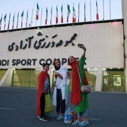 عکس دختران ایرانی در ورزشگاه آزادی بازی ایران بولیوی