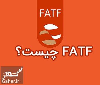 fatf سیر تا پیاز FATF را خلاصه بخوانید