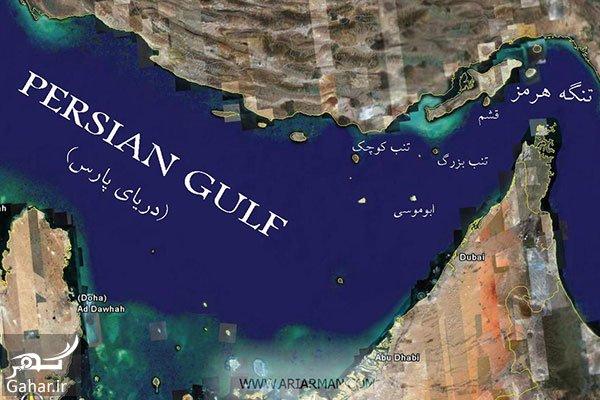 mataleb www.gahar .ir 10.07.97 1 شرح ماجرای جزایر سه گانه ایران