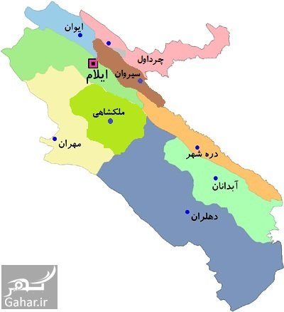 mataleb www.gahar .ir 25.07.97 4 با شهرستان مهران در ایلام بیشتر آشنا شوید