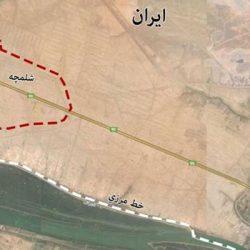 با شهر شلمچه در خرمشهر بیشتر آشنا شوید