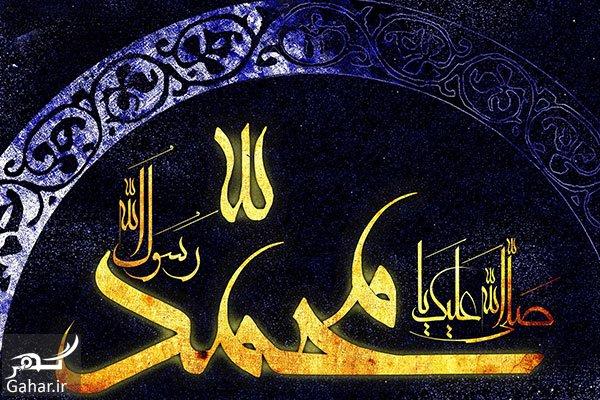 www.gahar .ir 10.08.97 8 کرامات و معجزات حضرت محمد (ص)