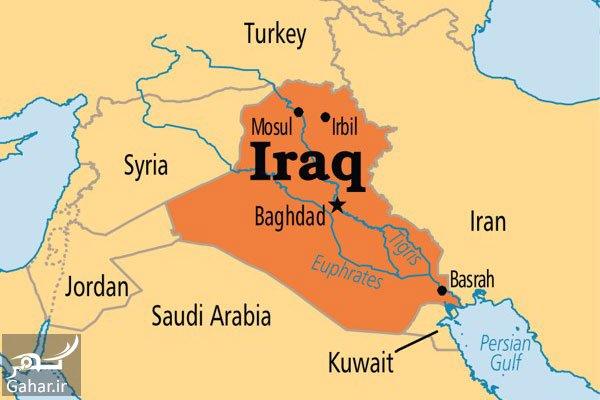 www.gahar .ir 19.07.97 3 مکان های دیدنی عراق را بشناسید