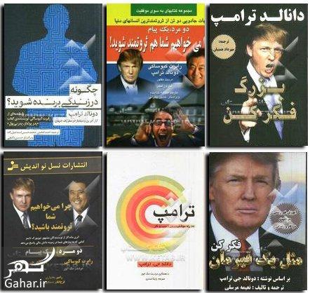 www.gahar .ir 23.07.97 6 فهرست کتاب های ترامپ در مورد موفقیت
