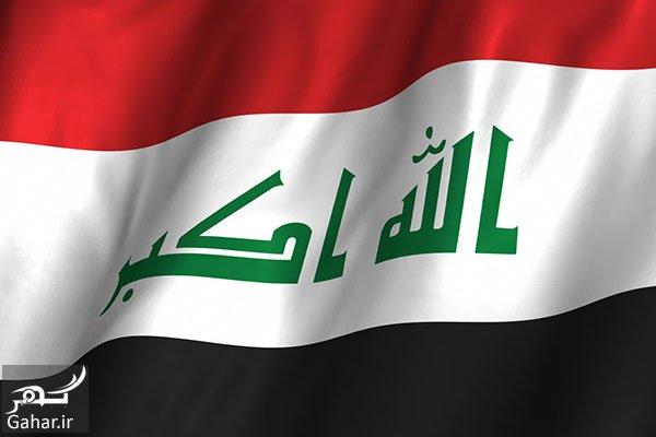wwwgahar.ir 15.07.97 3 معرفی کنسولگری های عراق در ایران + آدرس و تلفن