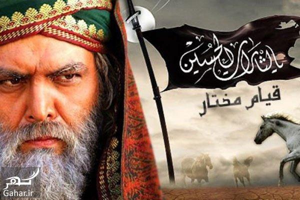 wwwgahar.ir 15.07.97 5 نقش ایرانیان در قیام مختار چه بود؟