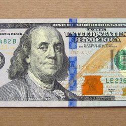 دلار آبی چیست, جدید 1400 -گهر