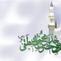 پیام تبریک عید مولود پیامبر, جدید 1400 -گهر