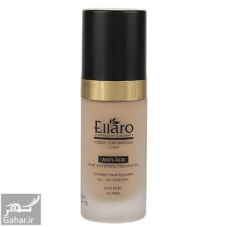 elllaro cream قیمت کرم پودر الارو + قیمت کرم های الارو