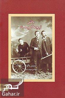 mataleb www.gahar .ir 24.08.97 10 معرفی کتاب وقتی نیچه گریست و نویسنده آن