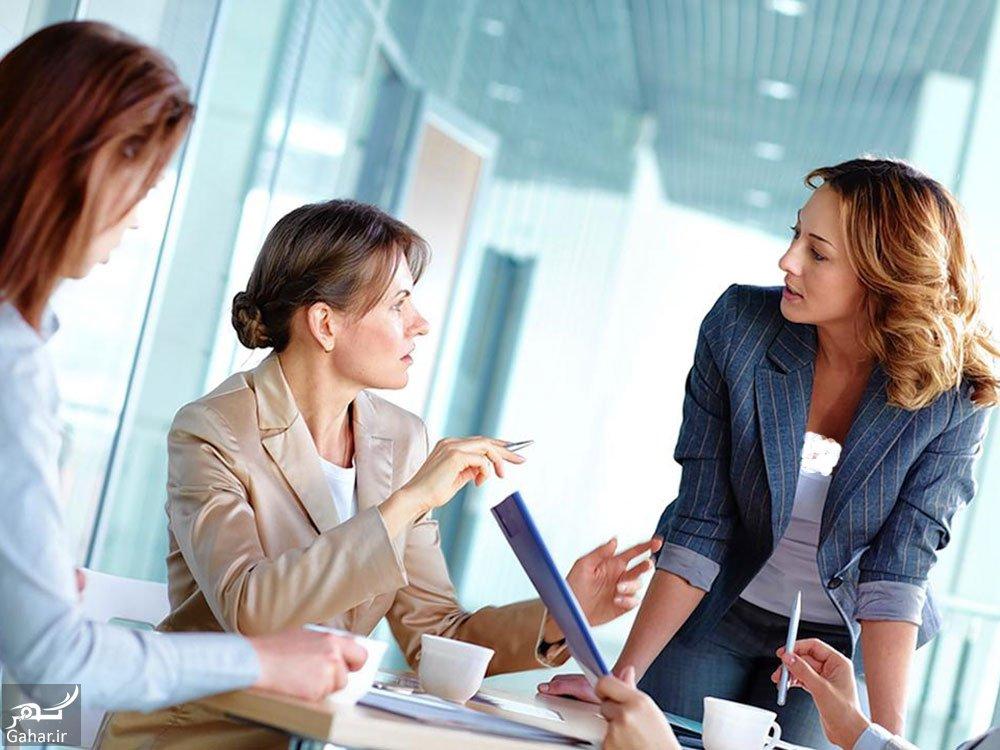 mataleb www.gahar .ir 28.08.97 1 راهکارهای افزایش اعتماد به نفس در محل کار