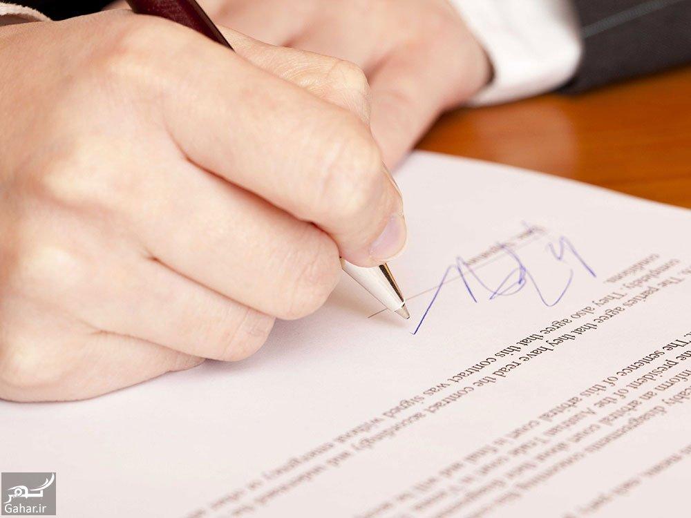 signature آموزش کامل انتخاب امضای خوب و مناسب