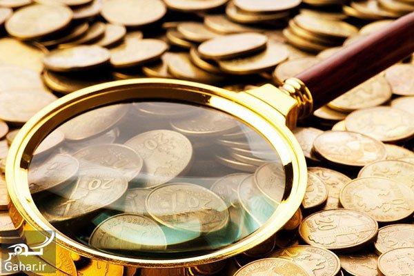 www.gahar .ir 12.08.97 8 تشخیص سکه اصل و تقلبی چگونه؟