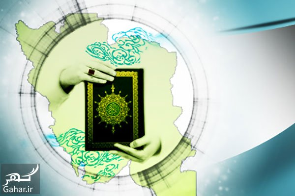 www.gahar .ir 14.08.97 5 علت شیعه شدن ایرانیان چه بود؟