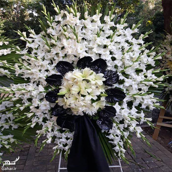 www.gahar .ir 20.08.97 4 آداب مراسم عزاداری در میان ایرانیان