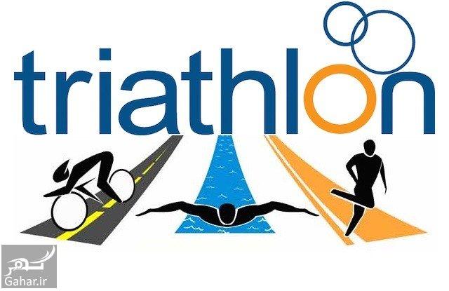 mataleb www.gahar .ir 01.10.97 10 ورزش تریاتلون چیست ؟