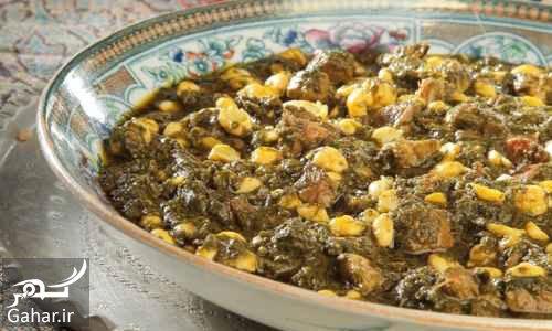 mataleb www.gahar .ir 03.10.97 7 طرز تهیه آش ساک و خورش ساک ؛ غذای گرگانی