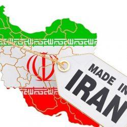 معروف ترین و بهترین برندهای ایرانی کدامند؟