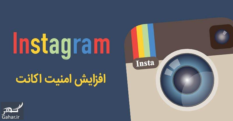 mataleb www.gahar .ir 08.10.97 9 روش هایی برای جلوگیری از هک شدن اینستاگرام