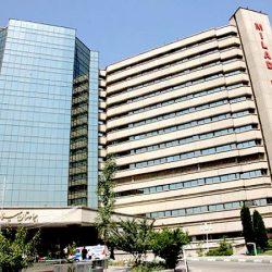 فهرست بیمارستان های خصوصی تهران