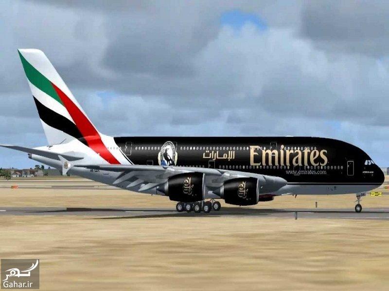 mataleb www.gahar .ir 24.09.97 4 معرفی شرکت هواپیمایی امارات